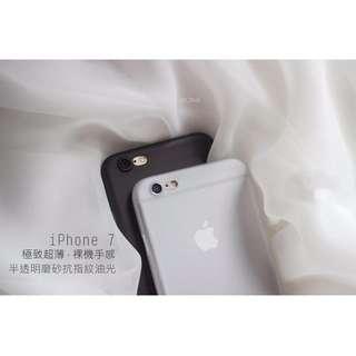 蘋果 Apple iPhone 7 4.7吋 超薄磨砂半透明裸機手感保護殼(黑)