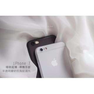 蘋果 Apple iPhone 7 4.7吋 超薄磨砂半透明裸機手感保護殼(白)