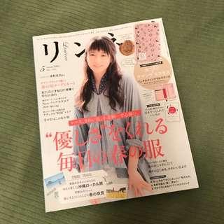 🚚 リンネル Liniere 雜誌
