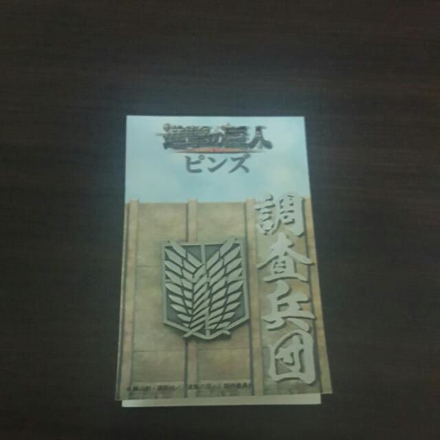 Attack On Titan Badge/Pin (AoT Premium Goods)