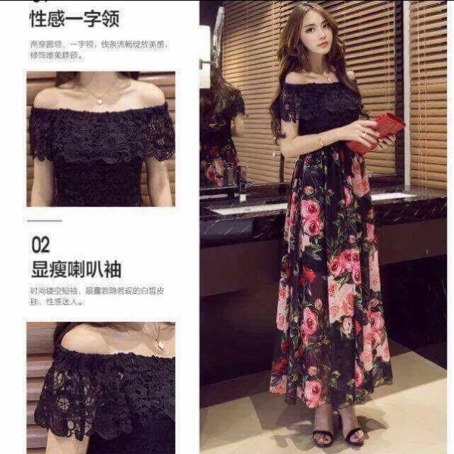 Korean Maxi Dress (Black Floral)