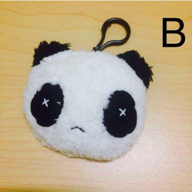 Panda Mirror Keychain