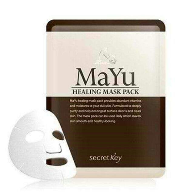 secret key mayu healing mask