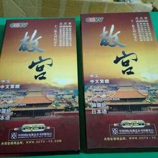 🚚 北京央視 製作 故宮 DVD記錄片12集