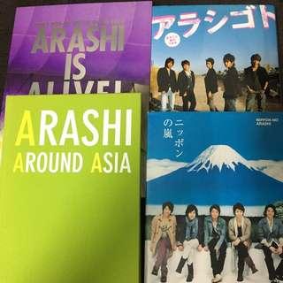 嵐 arashi寫真集