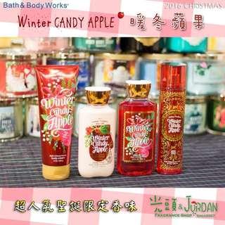 Bath&Body Works BBW聖誕限量香味winter candy apple系列商品