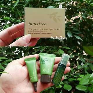 RESERVED 🆕 Innisfree The Green Tea Seed Special Kit