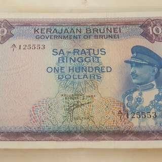 1967 Brunei $100 A1 Prefix