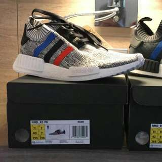 100% Authentic Adidas Nmds Try Colour