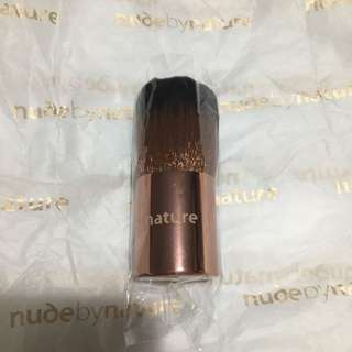 Brand New Mini Nude By Nature Brush