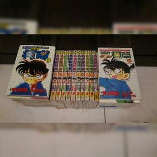Detective Conan's Special Version 名侦探柯南 特别篇