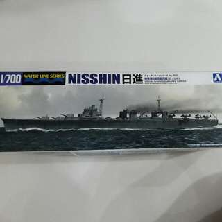 IJN Special Purpose Submarine Carrier NISSHIN