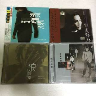 齊秦 齐秦 4 CD Bundle