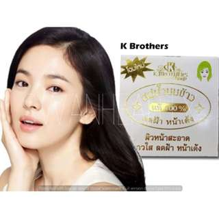 K Brothers Rice Milk Soap From Thailand