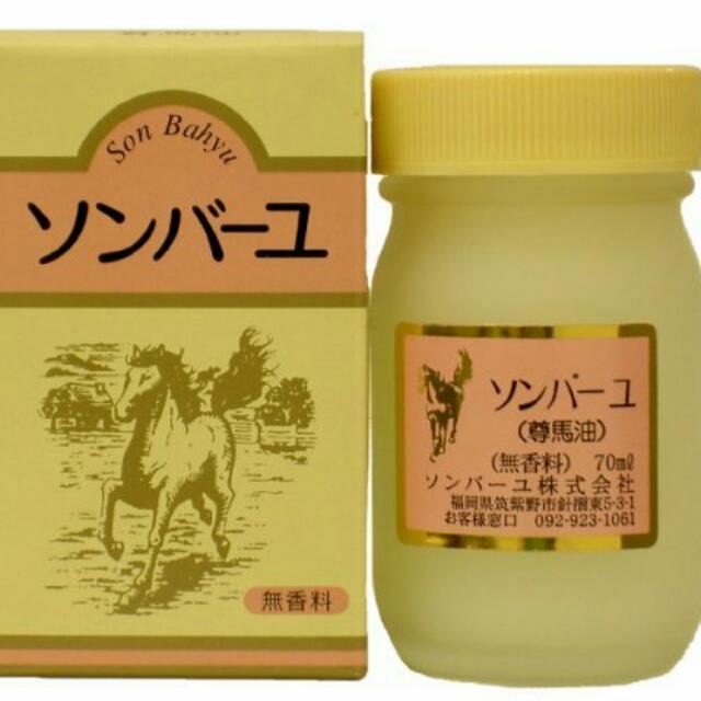 日本製純馬油