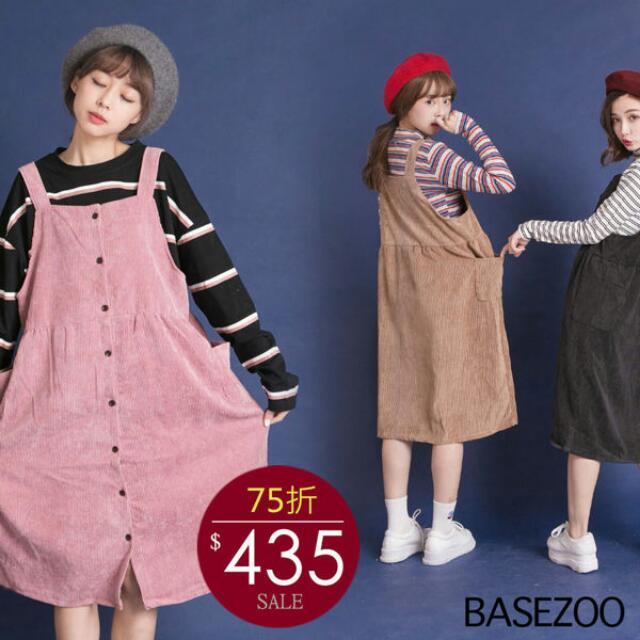Basezoo寬鬆背心裙洋裝連身僅下水一次與試穿 黑色與咖啡色各一