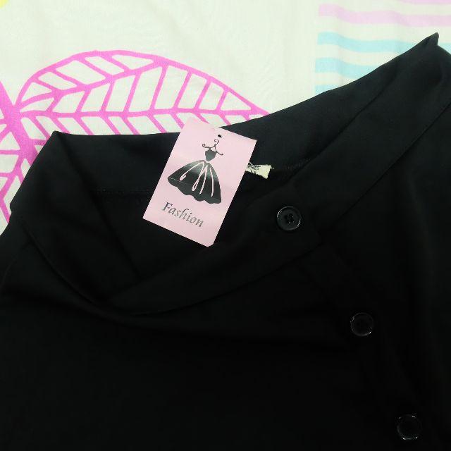 Black Skirts