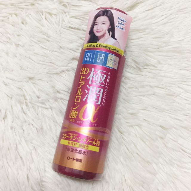 Hado labo Lifting & Firming Lotion