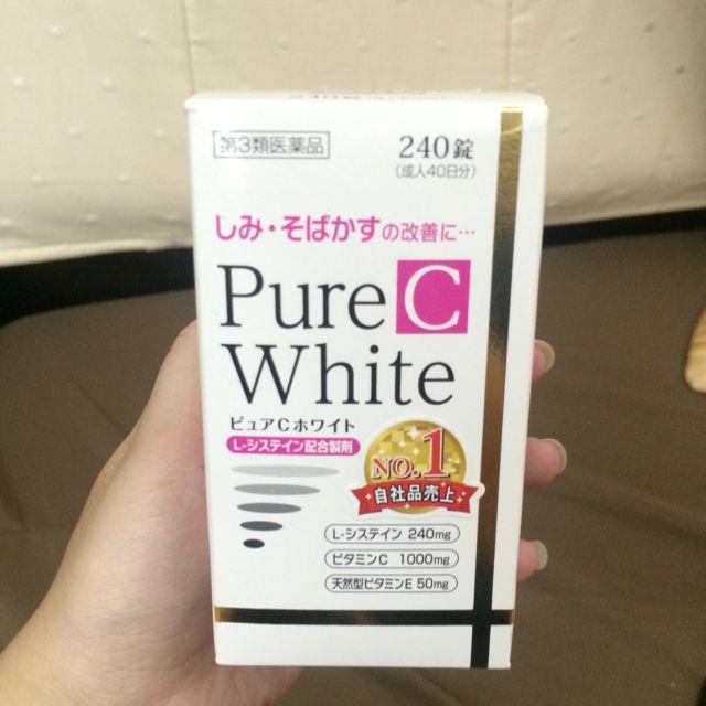 Pure white 美白錠 240錠