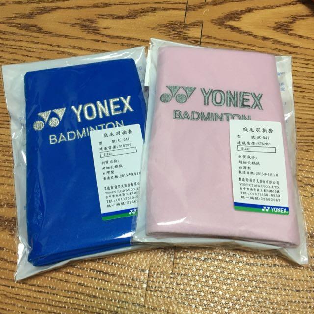 YONEX絨毛羽拍袋-粉/藍