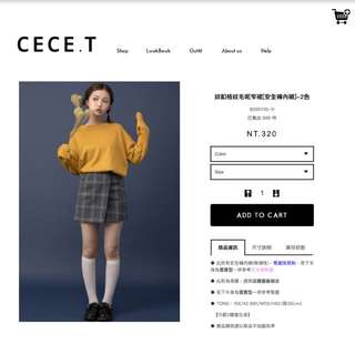🚚 CECE T 毛呢窄裙👗