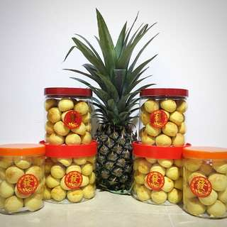 🍍Handcrafted Pineapple Tarts🍍