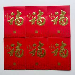 2018 CNY RED PACKET 16