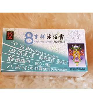 Item 38) Shower Foam Auspicious Symbol 1 box (10 packets)