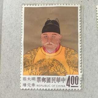 明太祖朱元璋郵票