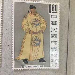 Stamp唐太宗李世民郵票