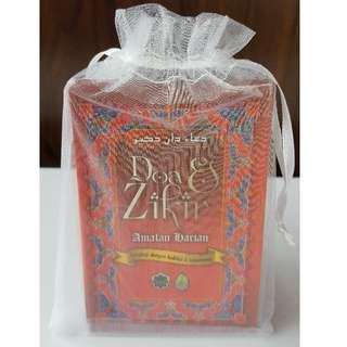 Door Gift Buku Agama: Kad Doa & Zikir