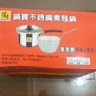 全新鍋寶不鏽鋼煮麵鍋