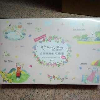 My Beauty Diary From Taiwan