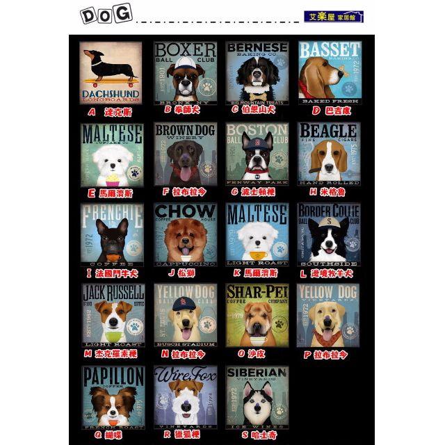 【艾樂屋家居】逗趣狗仔 裝飾畫/ 動物無框畫 療癒系小物 掛畫/照片牆 家居擺飾禮品