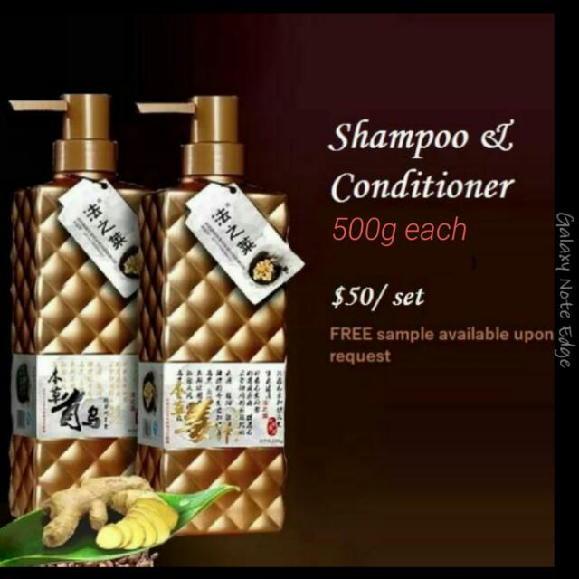 FACILE Ginger Extract Shampoo And Conditioner