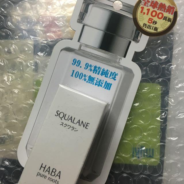 HABA SQ純海鯊烯精純液15ml