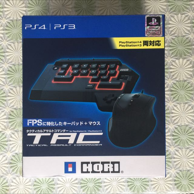 HORI PS4 Keyboard & Mouse