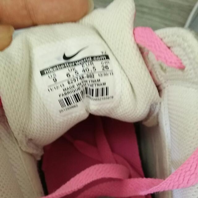 Nike 內高踭波鞋