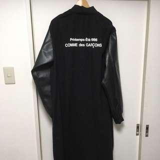 Comme Des Garcons Staff Long Jacket
