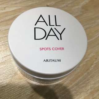 Aritaum All Day 遮瑕粉底