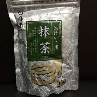 Japan Matcha Powder