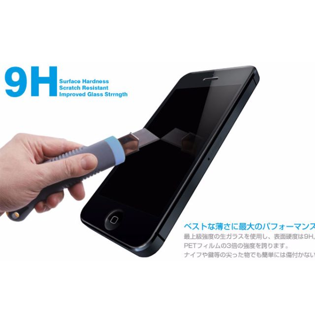 All type of H9 Clear Tempered Glass Screen Protector, Mobiles & Tablets, Mobile &