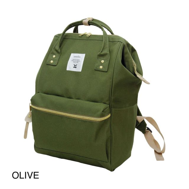 (BRAND NEW) Authentic Anello Backpack