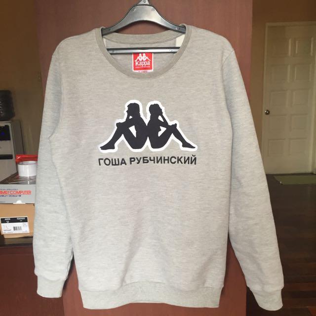 Gosha Rubchinskiy x Kappa Sweatshirt