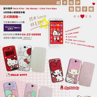 Hello Kitty 可愛智慧型手機