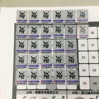 全聯WMF點數 32點 含郵資 (掛號)