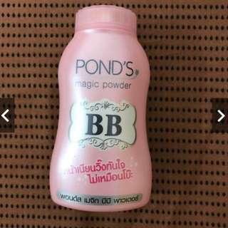 ✨年終出清✨泰國pond's BB蜜粉