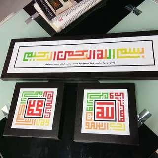 Assalamualaikum, Allah & Mohammad Caligraphy