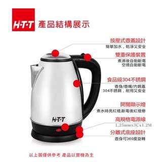 HTT-1816 不鏽鋼快煮壺