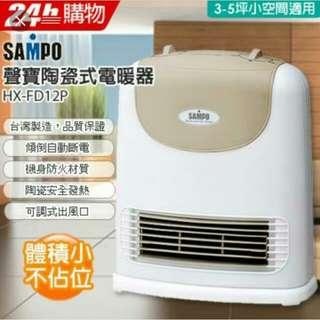 Sampo聲寶  陶瓷定時電暖器 HX-FD12P
